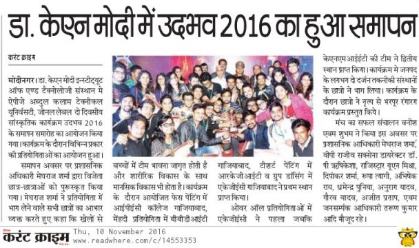 Udbhav 2016 closing ceremony at Dr KNMIET