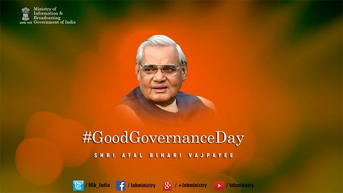 National Good Governance Day