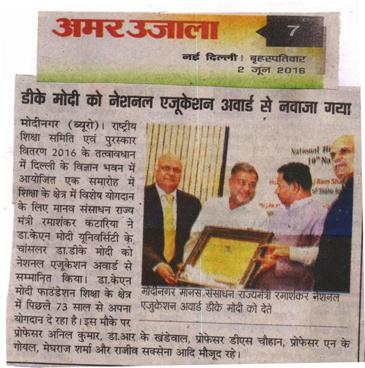 National Education Award